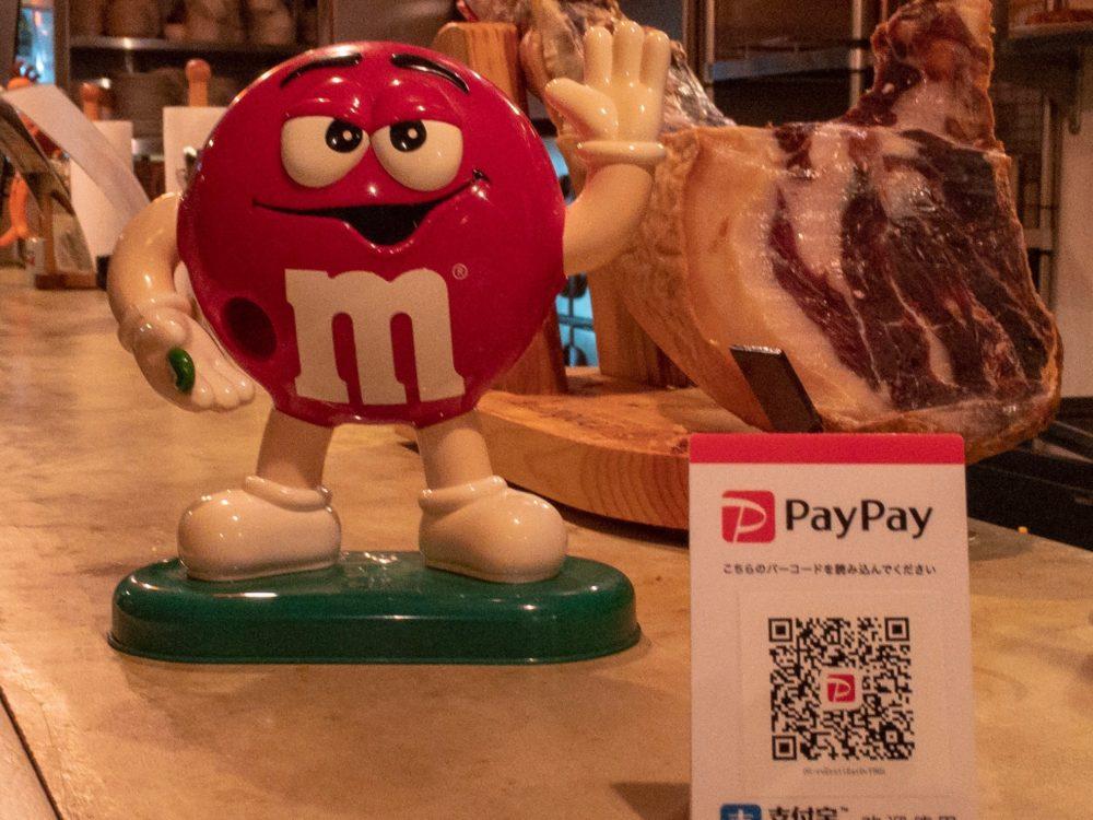 キャッシュレス決済 Pay Pay 始めます。